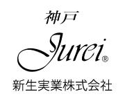 新生実業株式会社jurei